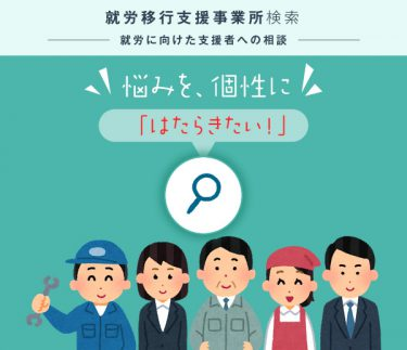 コンフィデンス日本橋・コンフィデンス早稲田の両事業所を取材いただきました。