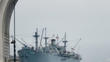 軍用艦 「摩耶」
