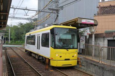 都電荒川線「東京さくらトラム」