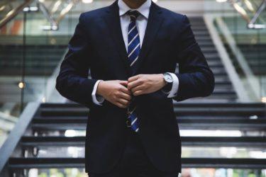 ビジネスマナー講座:姿勢・歩き方・お辞儀・面接時入室について
